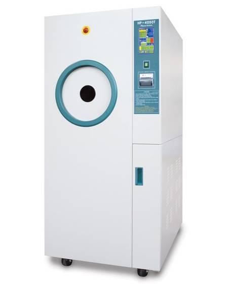 HP-4050T- 50 liters
