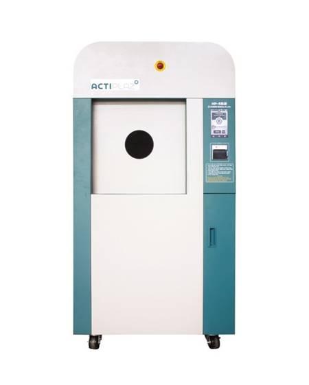HP-4512- 135 liters